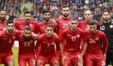 تونس تهدف إلى تحقيق لقب كأس أمم أفريقيا 2019