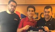 شباب الساحل يضم اللاعب محمد حيدر