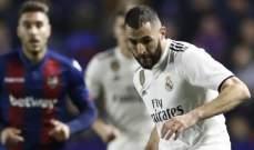 الليغا : فوز خجول لـ ريال مدريد على ليفانتي