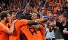 قائمة هولندا الرسمية لدوري الأمم الأوروبية