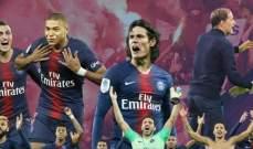 باريس سان جيرمان يحسم لقب الدوري الفرنسي بعد تعادل ليل وتولوز