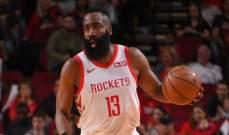 NBA: جيمس هاردن ينهي امال سكرامنتو بالتأهل الى النهائيات