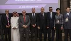 الشيخ سعود علي آل ثاني رئيسا للاتحاد الآسيوي لكرة السلة