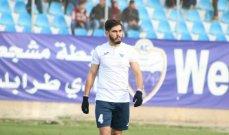 لاعب طرابلس خالد علي يعتزل كرة القدم