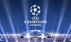 مشاوارات حول إجراء مباريات دوري الأبطال خلال عطلة نهاية الأسبوع