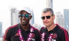 أساطير مانشستر يونايتد يشيدون بعشاق النادي في دولة الإمارات