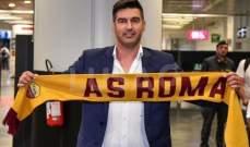 مدرب روما: اريد ان امتلك فريقًا يعتمد على الكثافة والاستحواذ