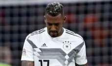بواتينغ حزين لاستبعاده من المنتخب الألماني
