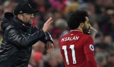صلاح يكشف عن السبب الذي ساعد ليفربول على الفوز أمام كريستال بالاس