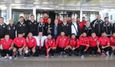 بعثة منتخب لبنان تغادر إلى البحرين