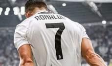 رونالدو يعود للميستايا حيث الالقاب والاهداف