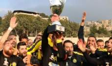 البرج يُتوّج بلقب دوري الدرجة الثانية وهبوط الشباب العربي إلى الدرجة الثالثة
