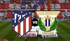 تقييم أداء لاعبي مباراة أتلتيكو مدريد وليغانيس