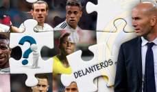 ريال مدريد يحتاج إلى هداف جديد