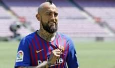 ارتورو فيدال يقترب من الرحيل عن برشلونة