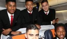 لاعبو مانشستر يونايتد في الطريق إلى برشلونة