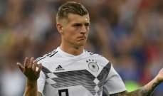 كروس يصف هزيمة ألمانيا بالممتعة
