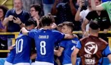 بطولة اوروبا تحت 21 عاماً: ايطاليا تقلب الطاولة وتنتصر على اسبانيا