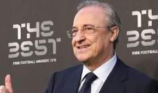 """بيريز يجهز 200 مليون """"المفاجأة لريال مدريد و لكن ليس نيمار"""""""