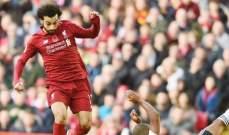 ليفربول يعود لنغمة الانتصارات عن طريق فولهام
