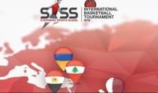 الدورة الدولية الودية في كرة السلة: مشاركة  لبنان،ارمينيا،مصر وقطر