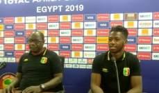 مدرب مالي: لهذا السبب تعرضنا للخسارة امام ساحل العاج