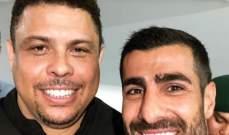 محمد غدار مع الظاهرة رونالدو