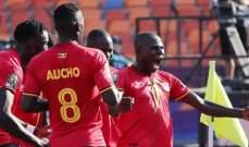 كأس أمم أفريقيا: أوغندا تتصدر المجموعة الأولى بثنائية أمام الكونغو