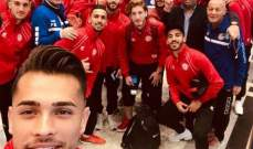 بعثة المنتخب الأولمبي تغادر إلى السعودية للمشاركة في تصفيات كأس آسيا 2020