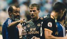 كأس الدوري الانكليزي في آسيا: السيتي يتعثر ويخسر اللقب أمام ولفرهامبتون
