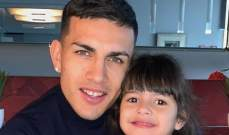 الأرجنتيني باريديس مع إبنته