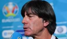 لوف: مجموعة ألمانيا سهلة وعلينا التأهل إلى جانب هولندا