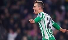 بايرن ميونيخ يريد لاعب ريال بيتيس في الصيف