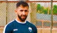 خاص: بحسون يرغب بالانضمام الى المنتخب ويكشف عن اهداف طرابلس لهذا الموسم