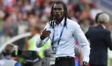 مدرب السنغال: فخور بما قدمناه امام تونس