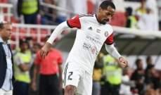 إلغاء البطاقة الحمراء للاعب الجزيرة محمد فوزي