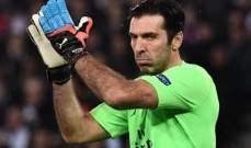 موندو : برشلونة لم يضع بوفون على جدول أعماله