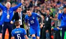 موجز الصباح: إنتصارات لإيطاليا وفرنسا وألمانيا، تونس تهزم كرواتيا واميركا تحقق نتيجة تاريخية
