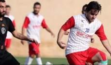وسام صالح يرحل عن الشباب العربي