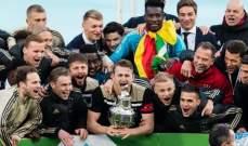 """هل ما زال هناك فرق في دوري أبطال أوروبا قادرة على تحقيق """"الثلاثية""""؟"""
