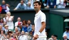 ديوكوفيتش في الصدارة وميدفيديف يدخل بين افضل 10 في التصنيف العالمي لمحترفي كرة المضرب
