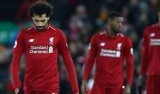 ريدناب: ليفربول أضاع فرصة توسيع الفارق مع السيتي