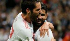 هدف اسبانيا في مرمى ايران