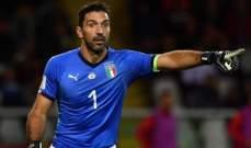 هل يعود بوفون إلى منتخب إيطاليا؟