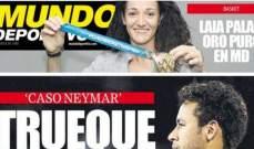 جولة على عناوين ابرز الصحف الرياضية الاوروبية ليوم الأربعاء
