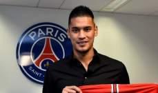رسميًا: أريولا يُجدّد عقده مع باريس سان جيرمان
