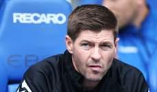 جيرارد: نحتاج إلى دعم رئيس النادي خلال الانتقالات