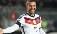 المنتخب الألماني يعايد بودولسكي