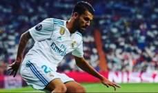 ميلان يغري ريال مدريد للتخلي عن سيبايوس