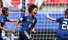 مونديال السيدات: فوز ثمين لليابان على إسكتلندا